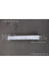Металлорукав система выпуска газа МАЗ артикул 509-1203024