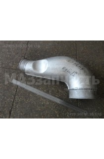 Труба на воздушный фильтр 543208-1109030 - МАЗ