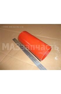 Шланг охлаждения надувного воздуха (L=230мм,d=90мм)